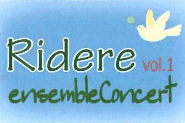 Ridere Music Therapy Lab アンサンブルコンサート